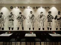 Japanese restaurant graphics